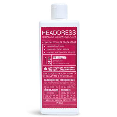 Шампунь для роста волос для сухих и нормальных headdress (HeadDress)