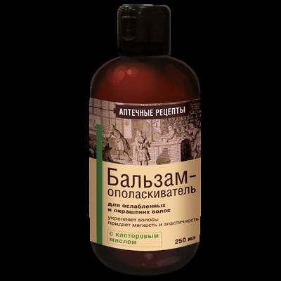 Бальзам-ополаскиватель с касторовым маслом для ослабленных и окрашенных волос аптечные рецепты (Аптечные рецепты)