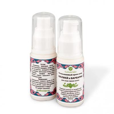 Крем-уход для всех типов волос шалфей и барбарис зейтун