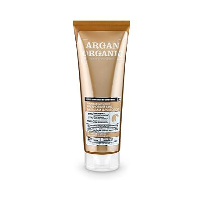 Аргановый био-бальзам для волос organic shop