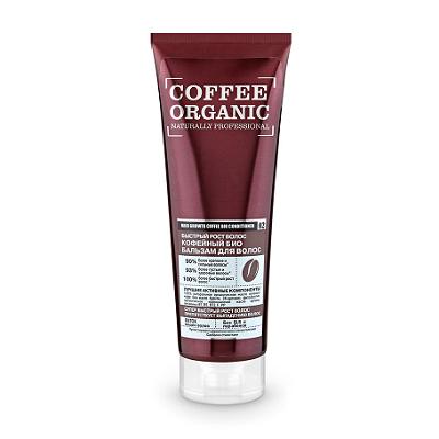 Кофейный био-бальзам для волос organic shop