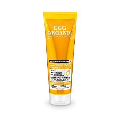 Яичный био-бальзам для волос organic shop