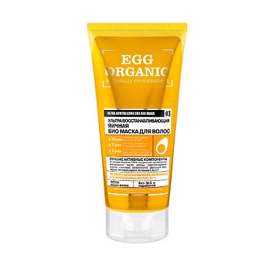 Яичная био-маска для волос organic shop