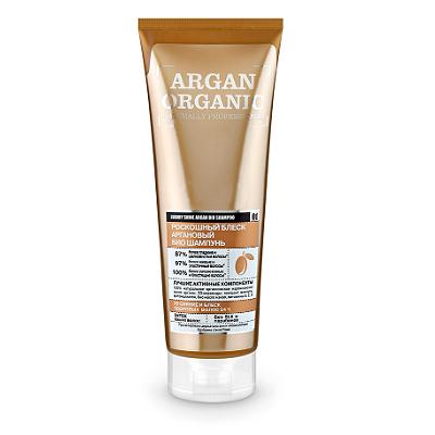Аргановый био-шампунь для волос organic shop (Organic Shop)