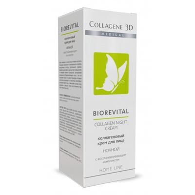 Коллагеновый крем для лица с восстанавливающим комплексом biorevital (ночной) medical collagene