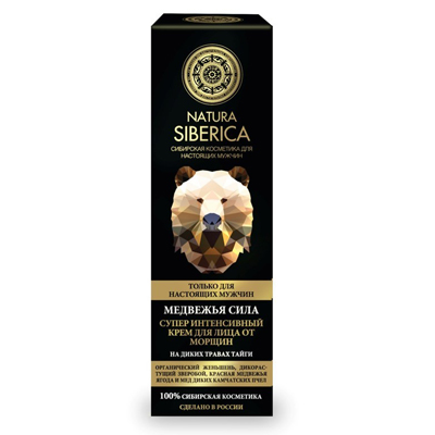 Крем для лица от морщин для мужчин медвежья сила natura siberica (NATURA SIBERICA)