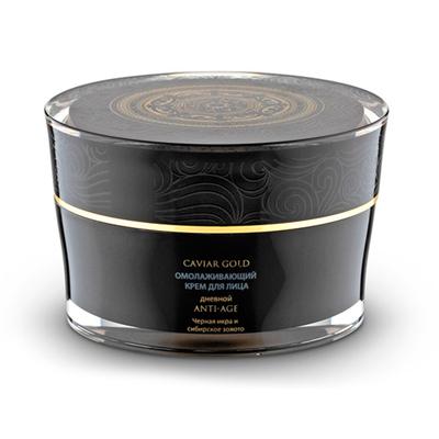 Крем для лица дневной омолаживающий anti-age caviar gold natura siberica (NATURA SIBERICA)