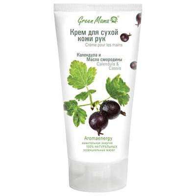 Крем для сухой кожи рук календула и масло смородины 100 мл green mama (Green Mama)
