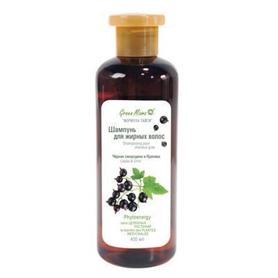Шампунь для жирных волос чёрная смородина и крапива green mama