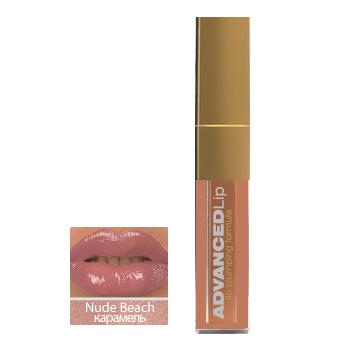Advanced Line Гель для мгновенного увеличения объема губ (цвет карамель)