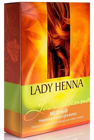 Травяная краска для волос, цвет медный lady henna aasha (ААША)