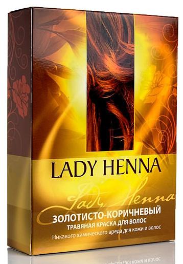 Травяная краска для волос, цвет золотисто-коричневый lady henna aasha (ААША)
