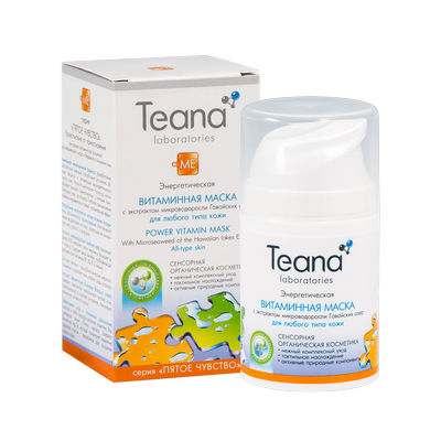 Витаминная маска с экстрактом микроводорослей тиана (Teana)