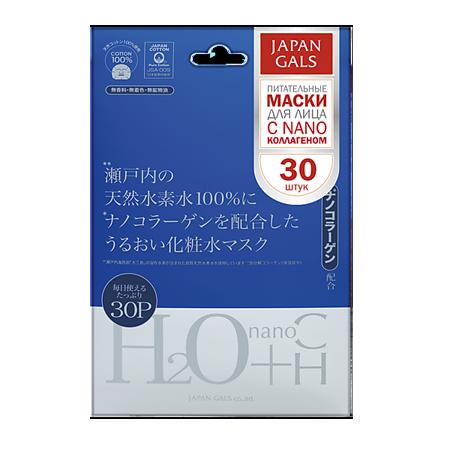 Маска с водородной водой h4o и нано-коллагеном japan gals (Japan Gals)