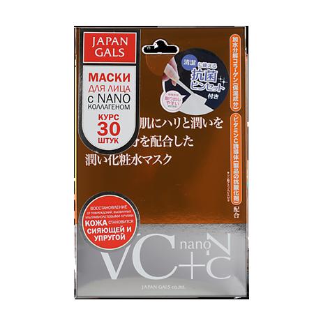 Увлажняющая нано-коллагеновая маска с витамином с japan gals