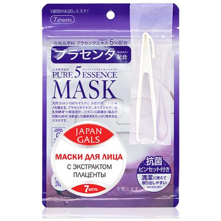 Маска с плацентой pure 5 essential (7 шт) japan gals
