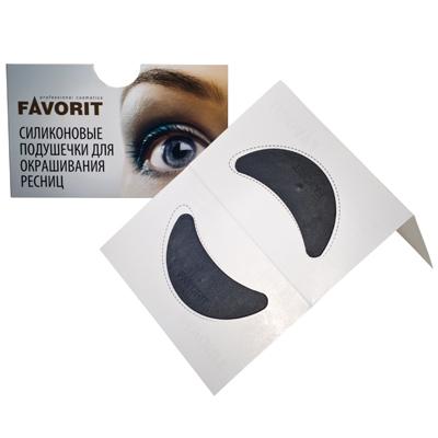 Силиконовые подушечки для окрашивания бровей и ресниц favorit (FAVORIT)