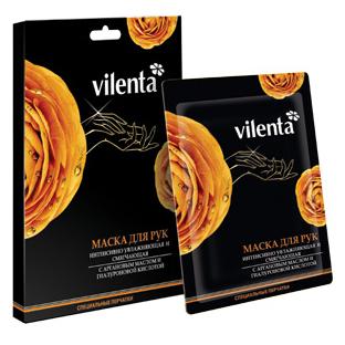 Интенсивно увлажняющая маска для рук vilenta (Vilenta)