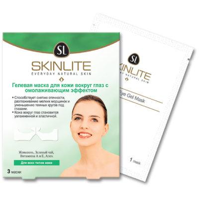 Гелевая маска для кожи вокруг глаз с омолаживающим эффектом skinlite (Skinlite)