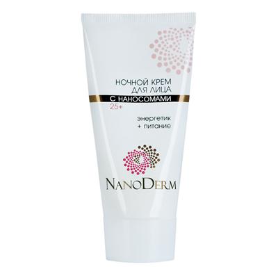 Ночной крем для лица с наносомами 25+ нанодерм (НаноДерм)