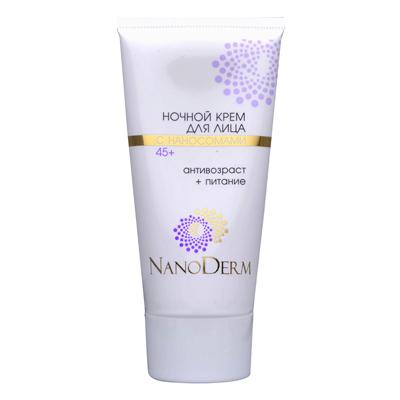 Ночной крем для лица с наносомами 45+ нанодерм (НаноДерм)