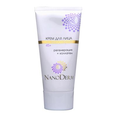Крем для лица с наносомами 45+ нанодерм (НаноДерм)