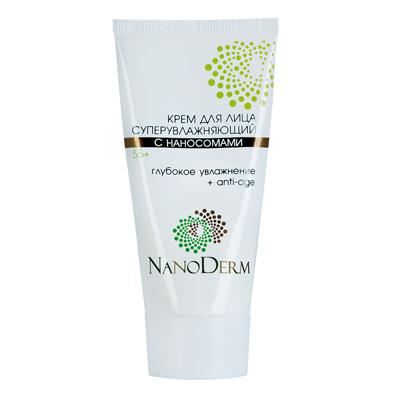 Крем для лица суперувлажняющий с наносомами 55+ нанодерм (НаноДерм)