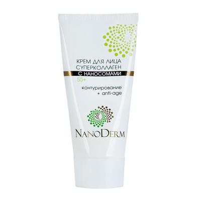 Крем для лица суперколлаген с наносомами 55+ нанодерм (НаноДерм)