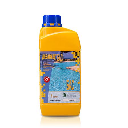 ДЕЗАВИД-Dezavid Обеззараживающее средство для бассейнов (1000 мл) дезавид