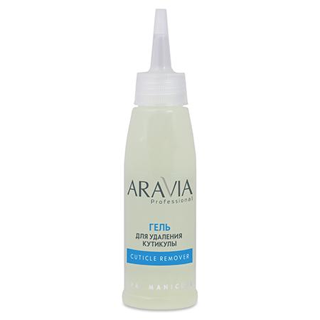 Гель для удаления кутикулы cuticle remover aravia professional (Aravia)