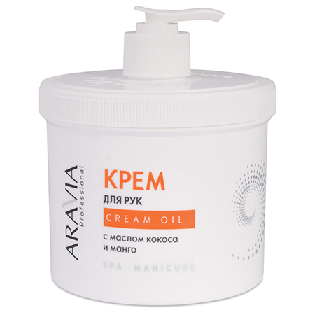 Крем для рук cream oil с маслом кокоса и манго aravia professional (Aravia)