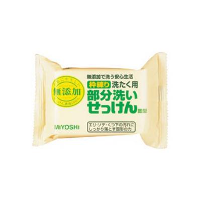 Мыло для точечного застирывания стойких загрязнений miyoshi (Miyoshi)