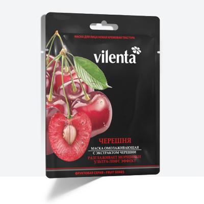 Омолаживающая маска для лица черешня vilenta (Vilenta)