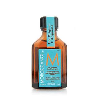 Восстанавливающее масло для всех типов волос, 25 мл moroccanoil (Moroccanoil)