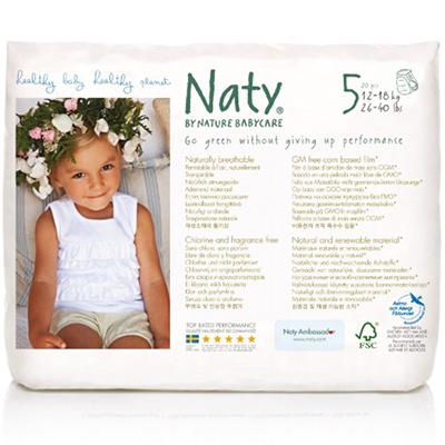 Подгузники-трусики размер 5 (12-18 кг) 20 шт naty (Naty)