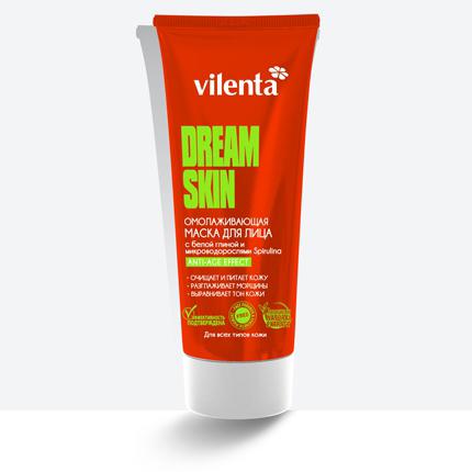 Глиняная маска для лица омолаживающая dream skin vilenta (Vilenta)