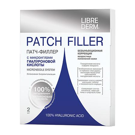 Патч-филлер с микроиглами гиалуроновой кислоты librederm
