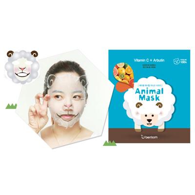 Тканевая маска animal с витамином с и арбутином барашек berrisom (Berrisom)