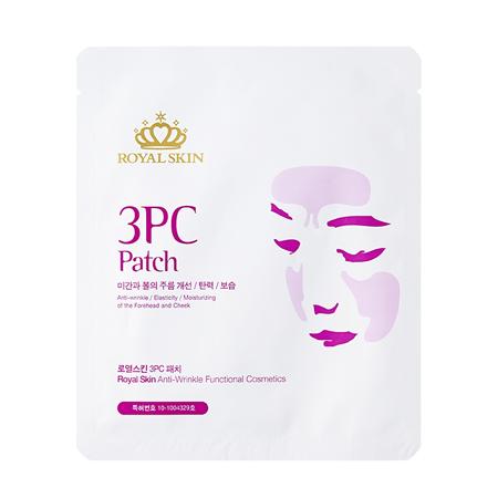 Патчи для разглаживания кожи на лбу и щеках royal skin (Royal Skin)