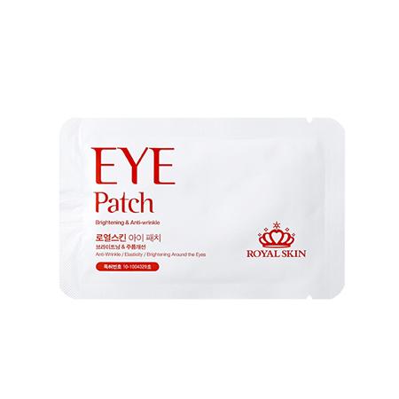 Патчи для области вокруг глаз royal skin (Royal Skin)