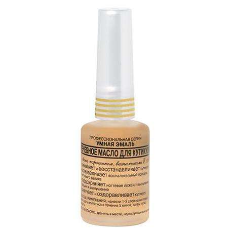 Средство лечебное масло для кутикулы умная эмаль (Frenchi Product)
