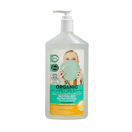 Эко гель для мытья посуды с органическим лимоном green clean lemon organic people