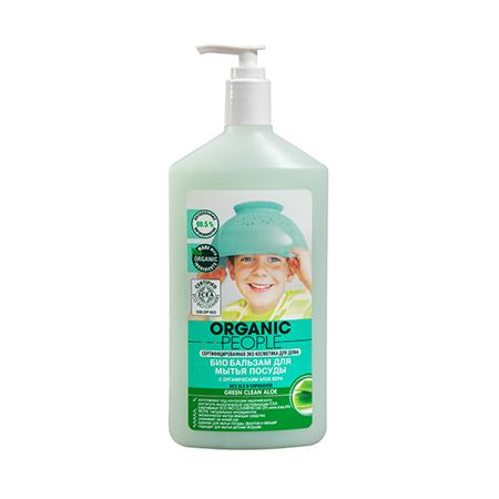 Био бальзам для мытья посуды  с органическим алое вера green clean aloe organic people (Organic People)