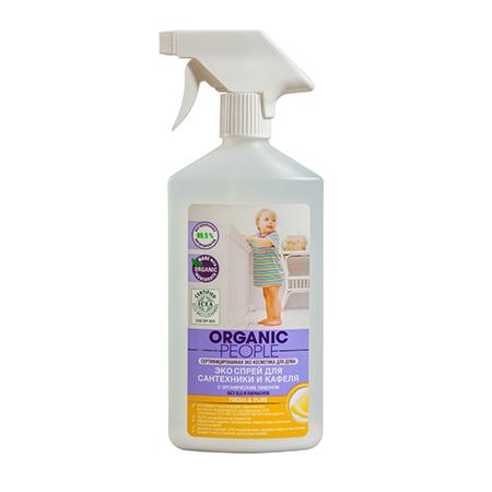Эко спрей для сантехники и кафеля с органическим лимоном freshpure organic people (Organic People)