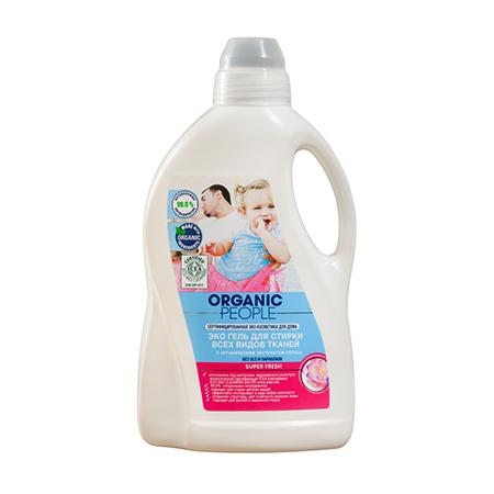 Эко гель для стирки всех видов тканей super fresh organic people