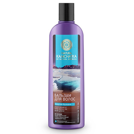 Бальзам для волос энергия вулкана kamchatka natura siberica (NATURA SIBERICA)