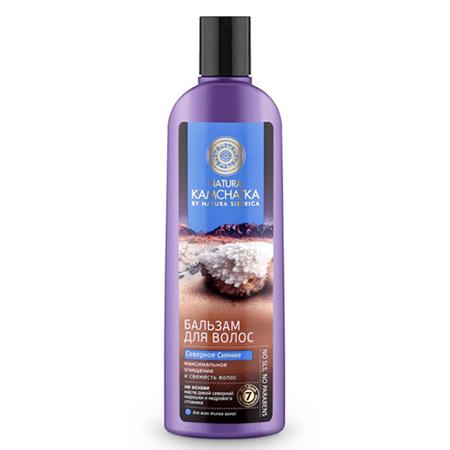 Бальзам для волос северное сияние kamchatka natura siberica (NATURA SIBERICA)
