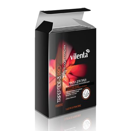 Подарочный набор косметических масок 45+ tripeptide-3 pro vilenta (Vilenta)