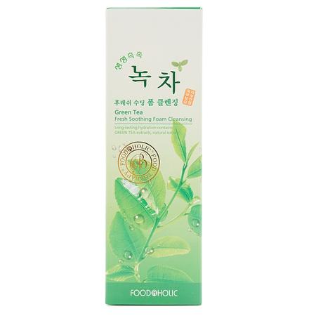 Очищающая пенка для умывания с натуральным экстрактом зеленого чая foodaholic (FoodaHolic)