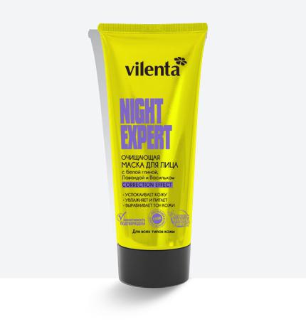Глиняная маска для лица увлажняющая night expert vilenta (Vilenta)